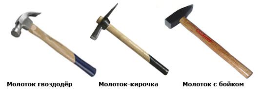 Молоток купить в Витебске